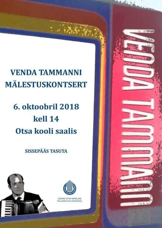 Venda_Tammani_mälestuskontsert